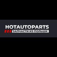 Hotauto Parts — Магазины автозапчастин