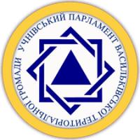 Учнівський парламент Васильківської територіальної громади — Освiта
