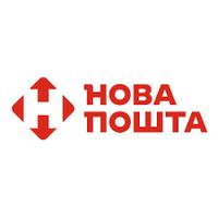 Відділення Нової Пошти 3 у Василькові — Нова пошта