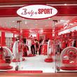 Brosco в Яготині — магазин одягу