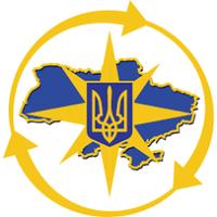 Паспортний стіл у Вишгороді — Управління міської ради