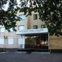 Пенсійний фонд в Яготині — Управління міської ради