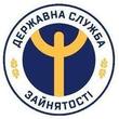 Яготинська районна філія Київського обласного центру зайнятості