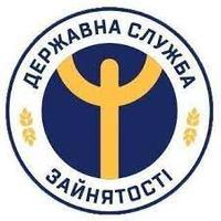 Яготинська районна філія Київського обласного центру зайнятості — Управління міської ради