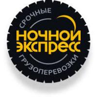 Відділення Нічний Експрес на вулиці Гоголя — Автолюкс