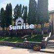 Sunrise Богуслав — ресторан