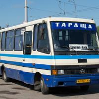 Автобус Київ-Тараща — Розклад маршруток