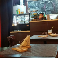 Jah Lounge — Кальянні