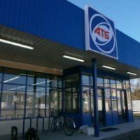 АТБ у Богуславі — супермаркет — Супермаркети