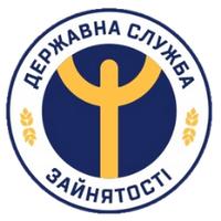 Таращанський районний центр зайнятості — Управління міської ради