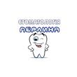 Стоматологія Перлина у Таращі