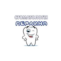 Стоматологія Перлина у Таращі — Стоматолог
