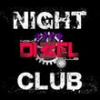 Клуб відпочинку Дизель