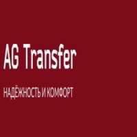 Ag Transfer — таксі — Таксі