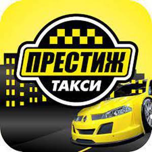Таксі Престиж в Узині page