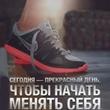 Студія фітнесу и танців