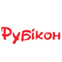Провайдер Рубікон — Телебачення та інтернет