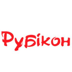 Провайдер Рубікон page