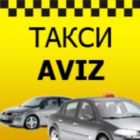 Aviz — таксі — Таксі