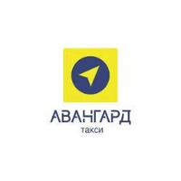 Таксі Авангард у Василькові — Таксі