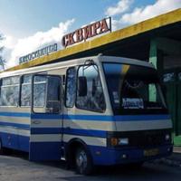 Автобус Сквира - Біла Церква — Розклад маршруток