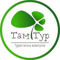 ТамТур — турагентство — Турагентства