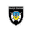 Переяслав-Хмельницький міжрайонний відділ поліції охорони