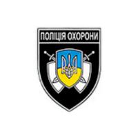 Переяслав-Хмельницький міжрайонний відділ поліції охорони — Безпека