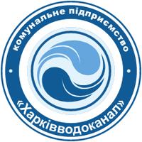 Харківводоканал — Комунальні служби