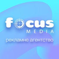 FOCUS Media — рекламне агенство — Маркетинг