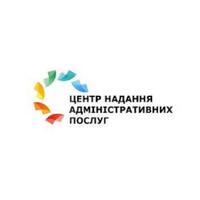 ЦНАП у Львові — Управління міської ради