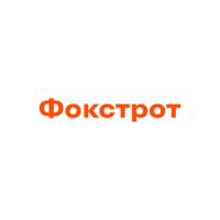 Фокстрот на вулиці Зеленій — магазин електроніки — Магазини електроніки