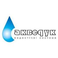 Акведук — металічні водопровідні системи — Магазини будівельних матеріалів