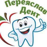 Переяслав-Дент — стоматологічна клініка — Стоматолог