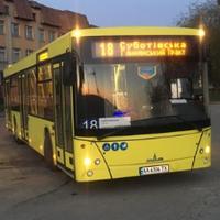 Автобусний маршрут 18 Суботівська - Тракт Глинянський — Розклад маршруток