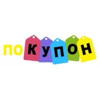 Покупон в Дніпрі — маркетплейс зі знижками — Інтернет-видання
