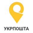 Відділення Укрпошти в Переяславі 08404