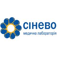 Лабораторія Сінево в Одесі — Лабораторії