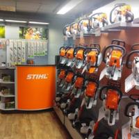 Магазин STIHL в Переяславі — Сад і город