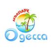 Аквапарк Одеса