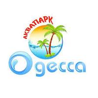 Аквапарк Одеса — Зоопарки і океанаріуми