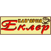 Кафе Еклер — Кафе та ресторани
