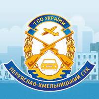 Переяслав-Хмельницький СТК ТСОУ — підготовка водіїв — Курси водіння