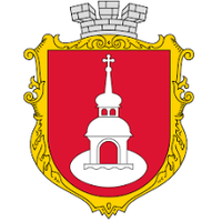Загальний відділ Переяславської міської ради — Управління міської ради