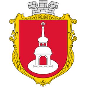 Загальний відділ Переяславської міської ради page