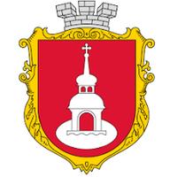 Фінансово-господарський відділ виконавчого комітету Переяславської міської ради — Управління міської ради