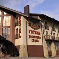 Камелот в Тернополі — ресторан — Готелі