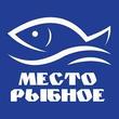 Місце рибне — місце для риболовлі