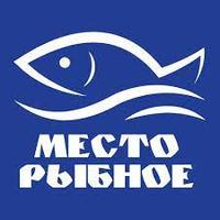 Місце рибне — місце для риболовлі — Риболовля