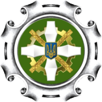 Головне управління ПФУ в Запорізькій області — Управління міської ради